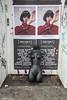 British Girls Whitechapel © (wpnewington) Tags: dummy mannequin whitechapel doorway prop