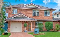 2 Ponytail Drive, Stanhope Gardens NSW