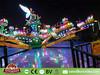 Peach Flower Ride - 4 (Sinorides-M) Tags: amusement carousel camusementrides kids funtimes amusementpark