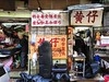 Tai Hang 大坑. Hong Kong (H.L.Tam) Tags: 香港 taihang life hklife sketchbook iphoneography iphone8plus 香港生活 street hltam 人 hongkonglife streetphotography hongkong iphone hongkongman 街 大坑 生活 documentary photodocumentary people