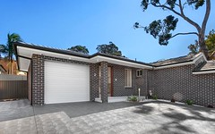 2/16-18 Forrest Road, Ryde NSW