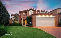 10 Braemar Avenue, Kellyville NSW