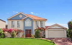 1 Kneale Close, Edensor Park NSW