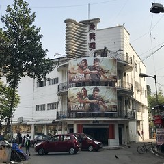 Indira Cinema[2018] (gang_m) Tags: 映画館 cinema theatre インド india2018 india kolkata calcutta コルカタ カルカッタ
