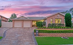3 Bentley Ave, Kellyville NSW