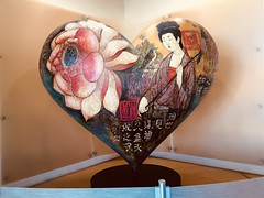 The Geisha Rose-my title: Hearts in San Francisco: Huge heart in the lobby of Kaiser Permanente Hospital in San Francisco. (ArtsySF©Marjie) Tags: heartsinsf flower rose geisha heartsinsanfrancisco heartart san francisco sanfrancisco japanesedesign display hospital kaiserpermanente art heart