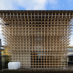 Extreme lattice exterior design museum! Kengo Kuma's one of the best works. Lovely tooth object!