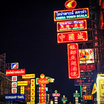 The night of neon signs thumbnail
