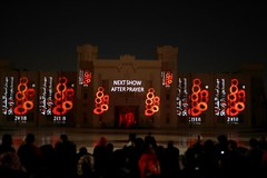 Sharjah Light Festival 2018 (8th Edition), February 07 - 17, 2018. (Subrata_AD) Tags: sharjah showtime uae canoneos5dmarkiv canonef85mmf12liiusmlens canonef50mmf14usm nightphotography night nightview lighting lifeonstreets playoflight outdoorlighting showoflight outdoorphotography outdoor outdoorlife photography event beautiful beauty amazing