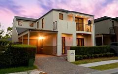 3 Balboa Street, Campbelltown NSW