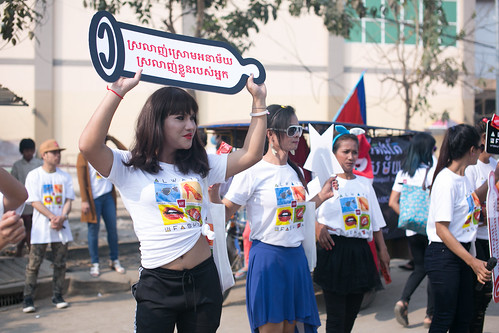 ICD 2018: Cambodia
