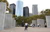 20171008_070 WWII Memorial Battery Park Lower Manhattan USA Yhdysvallat New York City NY (Frabjous Daze) Tags: usa us yhdysvallat america amerikka newyork newyorkcity nyc ny gotham gothamcity bigapple city manhattan lowermanhattan downtownmanhattan ww2memorial