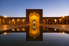 Masjed-e Vakil (chrissomos) Tags: 2018 travel iran shiraz fars mosque reflection warmandcold architecture arches
