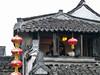 P1130734-2 (Simian Thought) Tags: xitang china watertown