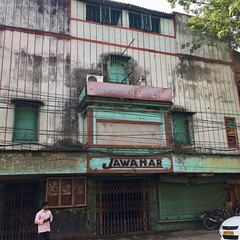 Jawahar Cinema[2018] (gang_m) Tags: 映画館 cinema theatre インド india india2018 kolkata calcutta コルカタ カルカッタ