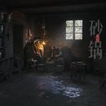 YingJing earthenware cooking pot factory, China thumbnail