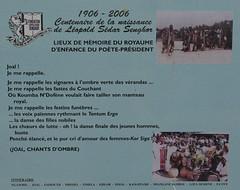 SenegalFromDeltaSaloumToMbour009 (tjabeljan) Tags: mbour moskee mosque termite termiet boabab senghor senegal africa afrika