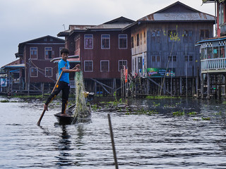 Intha fisherman.jpg