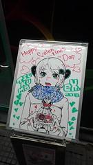 バレンタインデー 画像14