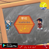 School1 (kashigarapps) Tags: nature china pakistan blue night white urdu sunset water red light snow clouds sun winter cpec