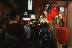 Night market at Ximending, Taipei, Taiwan (ckvn1969) Tags: night market ximending shopping street
