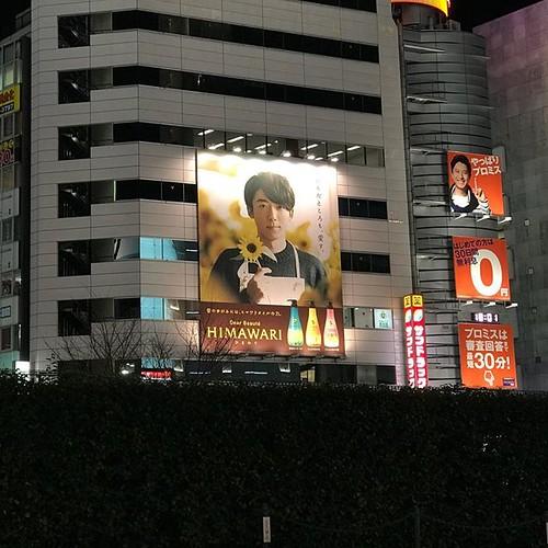高橋一生 画像4