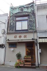 untitled (t-miki) Tags: ningyōchō tokyo architecture 人形町 東京