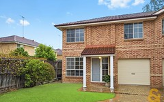 6D Douglas Rd, Blacktown NSW