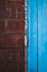 IMGP0419 (Alistair Prentice.) Tags: portadown graffiti wasteland pigeons k 30mm 28