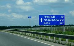 Sunzha / Сунжа (Ingushetia) - Kavkaz Magistral (Danielzolli) Tags: сунжа sunzha соьлжагӏала грозный grozny groznyy grosny chechnya chechenia cecenia нохчийчоь чечня чеченская республика tchétchénie kaukasus kawkaz kavkaz caucaso caucase кавказ kafkaz магистрал grenze frontiere confine border frontier frontiera hranice granica vama cordon kordon hudut граница рубеж межа strasse street rruga rue rua calle via straat ulica ulice vulica road silnice carretera улица дорога highway passportparty blog reiseblog travelblog blogger