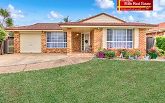 17 Isis Place, Quakers Hill NSW