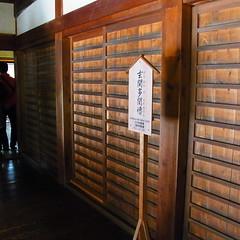 R0067057 (昭和のかず) Tags: 牡蠣 食べ放題 松山城 ケーブルカー 梅 天守閣 階段 伊予柑ソフト 兜 鎧 刀 正岡子規 石碑 博物館