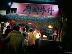 Temple Street (tomosang R32m) Tags: canon powershot powershots120 effect hongkong kowloon 香港 九龍 snap 廟街牛什 油麻地 yaumatei 廟街 temple street templestreet