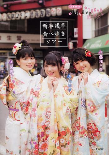 乃木坂46 画像21