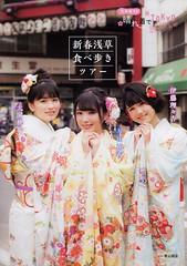 乃木坂46 画像8