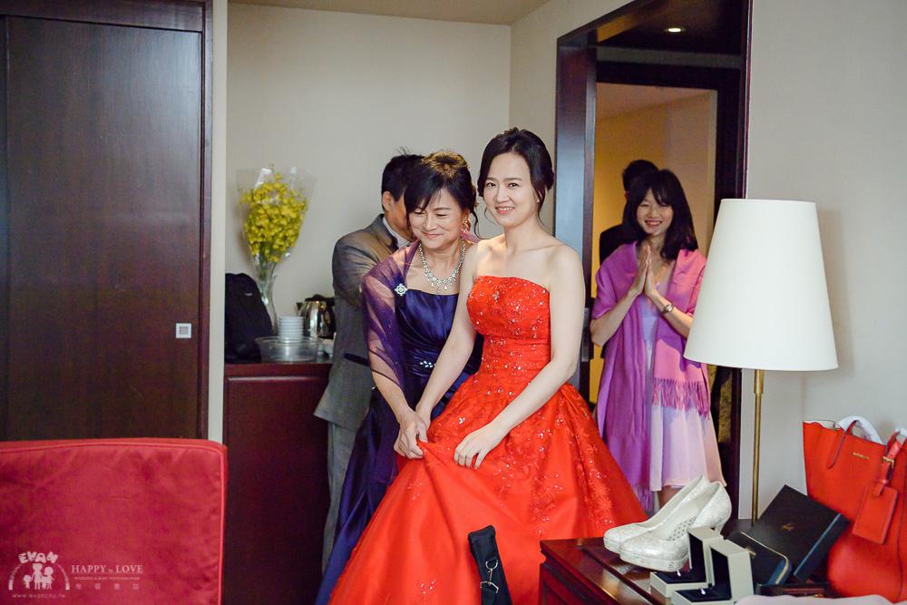台北福華飯店-婚攝-婚宴_032