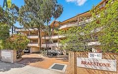 1/39-41 Victoria Road, Parramatta NSW