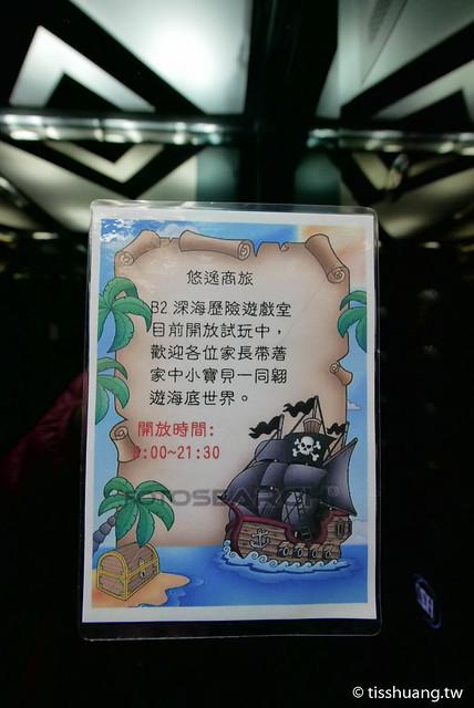 士林悠逸商旅-1180727