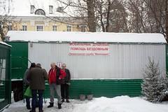 Стажировка в Москве _LEH0565