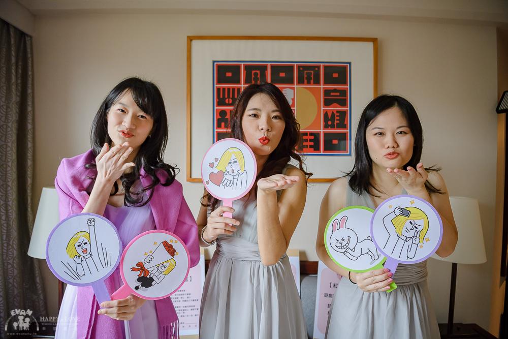 台北福華飯店-婚攝-婚宴_050