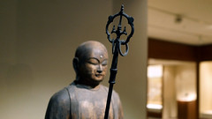 Jizō Bosatsu (Kamakura period)
