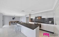 26 Madden Street, Oran Park NSW