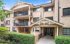 G14/6 Schofield Place, Menai NSW