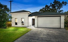2 Pumphouse Crescent, Rutherford NSW