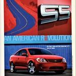 2005 Chevrolet Cobalt SS Coupe thumbnail