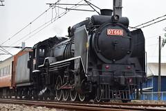 5874次.DT668蒸機_潮州南_2018.02.25 (YC.H_APu) Tags: train railway