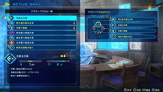 Fate-Extella-Link-190218-010