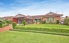 14 Magnolia Drive, Picton NSW