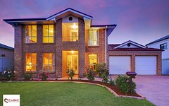 6 Correa Crt, Voyager Point NSW