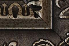 Corner 01-01-18 (MelenaMe) Tags: macromondays redux2017myfavoritethemeoftheyear corner corners frame pictureframe wood